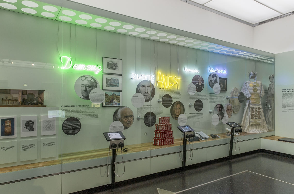 """Blick in den Raum """"Erinnern - Denken - Lernen"""" Hygiene-Museum Dresden"""