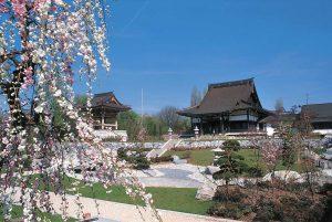 EKŌ-Haus der japanischen Kultur Düsseldorf